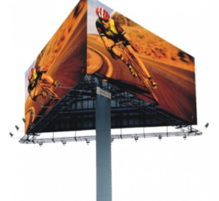 Flex Banners